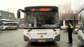 ГИБДД просит передать ей контроль за проведением ТО автобусов