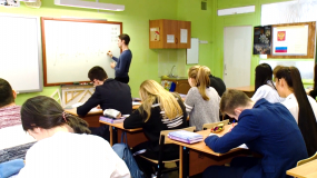 Система непрерывного образования