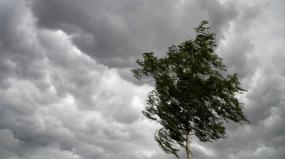 Опасная погода
