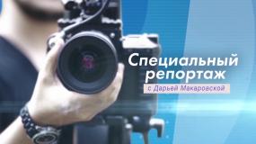 """Специальный репортаж Дарьи Макаровской """"Постный прайс"""""""